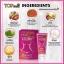 Top Slim TS Slimming Body Cream 30 g. ทอป สลิม ครีมลดสัดส่วน ทาตรงไหน ผอมตรงนั้น thumbnail 8