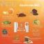 Resis รีซิส ลดน้ำหนักสูตรดื้อยา (10 เม็ด) thumbnail 7