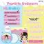 Prowhite Underarm by Rita 5 g. ครีมรักแร้ขาว thumbnail 12