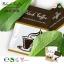 Black Coffee Plus L-carnitine 500 by Little Baby กาแฟลดน้ำหนัก จากหญ้าหวาน thumbnail 6