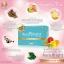 Aura Bright Super Vitamin วิตามินเร่งผิวขาว thumbnail 6