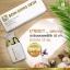 Bon-song Skin Sun Perfect Protection 30 g. บอน-ซอง สกิน กันแดดสูตรน้ำ เนื้อบางเบา thumbnail 4