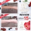 Neramit Gluta Lycopene by Ami Skincare เนรมิต กลูต้า ไลโคปีน กลูต้ามะเชือเทศ thumbnail 20