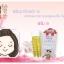 Geisha 60 g. เกอิชา เซรั่มหัวเชื้อมาส์คหน้าขาว นวัตกรรมใหม่จากญี่ปุ่น แถมฟรี!! แผ่นมาส์คหน้า 8 แผ่น thumbnail 4