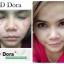 6D Dora+ Intensive Whitening Toner 10 ml. โทนเนอร์ สลายฝ้า กระ thumbnail 6