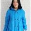 ((ขายแล้วครับ))((คุณTingtongจองครับ))ca-2638 เสื้อโค้ทกันหนาวผ้าร่มสีฟ้า รอบอก43 thumbnail 1