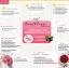 Shining 360o Aura & Firm by Shining ลดน้ำหนัก ผิวขาวใส thumbnail 7