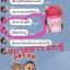 สมุนไพร สบายสาว by อ. เบียร์ สมุนไพรไทยแท้ 100% thumbnail 12