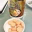 Ausway High Strength Vitamin C Max 1200 mg. ออสเวย์ วิตามินซี หน้าใส thumbnail 2