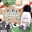 Detoxing Powder by Three Brand 50 g. ผงล้างหน้า สูตรดีท็อกซ์ ดูดซับสารพิษ thumbnail 14