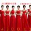 (เช่าชุดราตรี) ชุดราตรี <สีแดง> รหัส EK_SEVL0004 thumbnail 1