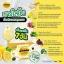 Lemon Collagen เลมอน คอลลาเจน ผิวกระจ่างใส เนียนนุ่ม ชุ่มชื้น thumbnail 16