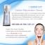 Luminesce Cellular Rejuvenation Serum by Jeunesse 15 ml. ลูมิเนสส์ เซรั่ม ชะลออายุ ย้อนวัยคุณได้จริง thumbnail 4