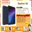 Xiaomi Redmi 4A 2017 (RAM2GB+ROM32GB) แถมฟรี เคส+ฟิล์ม+PowerBank+ไม้เซลฟี่ thumbnail 2