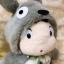 ตุ๊กตา Mei-Totoro (M) thumbnail 3