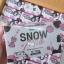 Evaly Snow Milk นมชง ผิวขาว รสสตรอเบอร์รี่ thumbnail 4