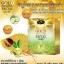 Gold Ginseng Lemon Facial Soap by Jeezz 70 g. สบู่โสมมะนาวทองคำ สบู่ล้างหน้าที่ดีที่สุด thumbnail 6