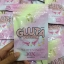 Gluta Colla Whitening 10X by ML กลูต้า คอลล่า สวย ใส ออร่าจับ thumbnail 1