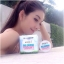 Merci Bulgarian Yogurt Whitening Cream Mask 30 g. เมอร์ซี่ บัลแกเรียน โยเกิร์ต มาส์ค thumbnail 12