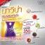 Mavina by Oho Punim มาวิน่า ลดน้ำหนัก เพิ่มพลังสกัดกั้นไขมันระหว่างวัน thumbnail 1