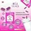 Mela Collagen มีร่า คอลลาเจน จบทุกปัญหาผิวเสีย thumbnail 7
