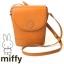 กระเป๋าหนังแท้ Miffy (สะพายแนวตั้ง) thumbnail 1