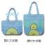 กระเป๋าขยายได้ใบใหญ่ Sumikko Gurashi เพนกวิน thumbnail 1