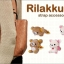 ตุ๊กตาเข็มกลัด Rilakkuma Plush Doll Pin thumbnail 3