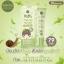 Mini Matcha Serum by Baicha Skincare 10 ml. เซรั่มน้ำตบมัทฉะ thumbnail 1