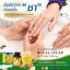 Auswelllife Royal Jelly 2,180 mg. ออสเวลไลฟ์ นมผึ้งเกรดพรีเมื่ยม thumbnail 6