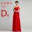 (เช่าชุดราตรี) ชุดราตรี <สีแดง> รหัสสินค้า EK-SEVL0004 (แบบ D) thumbnail 1
