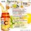 Aura Bio Vitamin C 1,000 mg. ออร่า ไบโอ วิตามิน ซี หน้าใส สุขภาพดี มีออร่า thumbnail 5