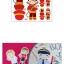 ผ้าสักหลาดเกาหลี jobboy size 1mm มี 7 แบบ ขนาด 45x30 cm/ชิ้น (Pre-order) thumbnail 12
