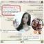 สมุนไพร ผัวหลง by Yumi ตัวช่วยคืนความสาว thumbnail 8