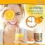 Ausway High Strength Vitamin C Max 1200 mg. ออสเวย์ วิตามินซี หน้าใส thumbnail 14