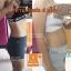 Resis รีซิส ลดน้ำหนักสูตรดื้อยา (10 เม็ด) thumbnail 9