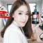 Jeju Whitening Body Lotion 250 ml. โลชั่นเจจู ขาวใส ขาวไม่มโน thumbnail 7