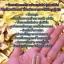 ว่านเสน่ห์หา ผลิตภัณฑ์สำหรับผู้หญิง thumbnail 5
