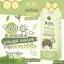 Mini Matcha Serum by Baicha Skincare 10 ml. เซรั่มน้ำตบมัทฉะ thumbnail 9