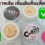 Cherry Kiss Sunscreen (C-kiss) 10 g. เชอร์รี่ คิส ซันสกรีน กันแดดหน้าเนียน thumbnail 2