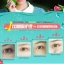 Panda Collagen Eye Mask by Liceko มาส์คใต้ตาคอลลาเจน แพนด้า Liceko – กล่องแดง thumbnail 6
