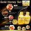 Gold Honey Set โกลด์ ฮันนี่ เซท ชุดตบฝ้า หน้าใส ฆ่าสิว thumbnail 8