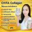 Chita Collagen 120 g. ชิตะ คอลลาเจน 18,000 mg. thumbnail 9