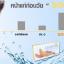Leduma Plus แบบ SOD เลอดูม่า พลัส ผิวขาว ออร่าขึ้น ใน 1 กล่อง thumbnail 4