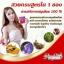 สมุนไพรสาวซิง เสน่ห์สาวชวนหลง สุดยอดสารสกัดจากสมุนไพรไทย thumbnail 6