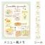 กล่องกระดาษเมโม Sumikko Gurashi (แพนเค้ก) thumbnail 2