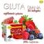 Gluta Diana by Aura กลูต้า ไดอาน่า กลูต้าซอฟท์เจล ดูดซึมง่าย เพื่อผิวสวย thumbnail 5