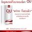 OU Spray 15 ml. โอยู สเปรย์ สเปรย์ลดน้ำหนัก แบบพ่นเข้าปาก thumbnail 10