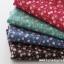 ผ้าคอตต้อนเกาหลีจัดเซต coco rose four kinds ขนาด 27.5x45cm จำนวน 4 ชิ้น (พร้อมส่ง) thumbnail 6