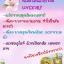 Lovexury Slimming Mask Cream 200 g. เลิฟซูรี่ ครีมมาส์คผิว สลายไขมัน thumbnail 5